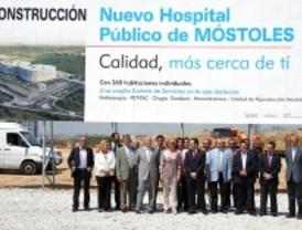 hospital en mostoles: